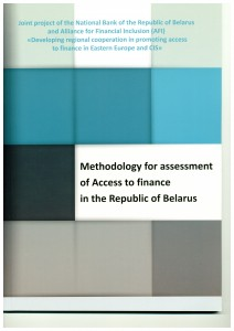 Methodology for assessment of access to finance