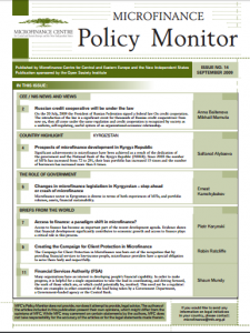 MFC Microfinance Centre Policy Paper Publication 2009