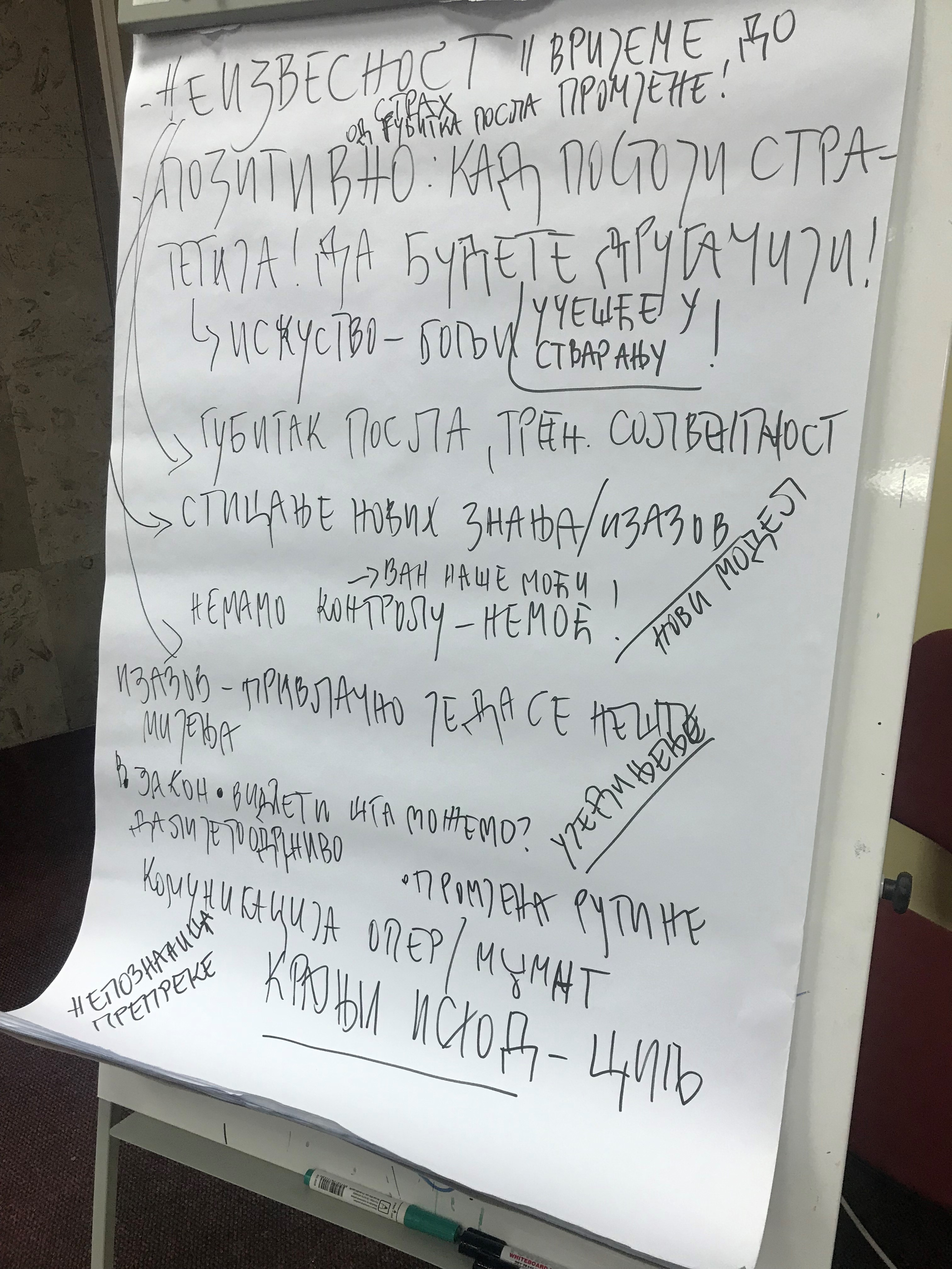 Mfc Activities Under Easi Ta Programme Going Forward The Microfinance Centre